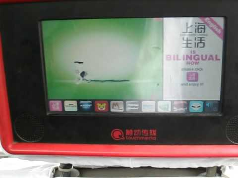 soft media touch screen tablet in all cabs in Shanghai china 2009
