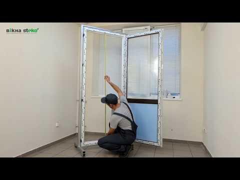 Как снять балконную дверь с петель видео