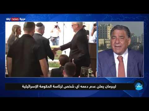 المنافسة على منصب رئيس الحكومة الإسرائيلية محتدمة بين ناتينياهو وغانتس  - نشر قبل 16 ساعة