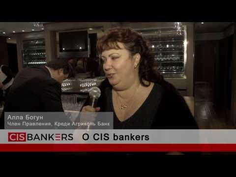CIS bankers | Opinions - Alla Bogun, Deputy CEO, Credit-Agricole (Ukraine)