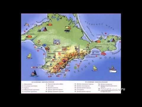 карта побережья Крыма