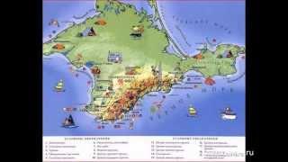 видео Подробная карта курортов Краснодарского края на побережье Чёрного моря