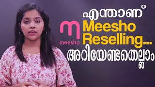 How to Resell products on Meesho #meesho #reselling Complete tutorial for How to use Meesho App ☑️ screenshot 4