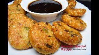 नवरात्रि स्पेशल -साबूदाने के पकोड़े - Sabudana Vada | Aloo Sabudana Tikkil Recipe|Recipeana