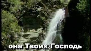 Дух Святой напои меня - Christian Song