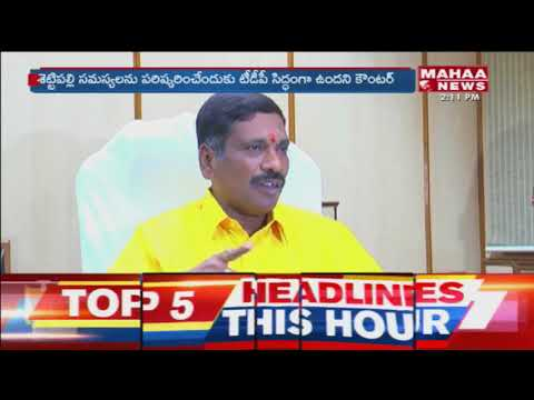 War Of Words: Janasena vs TDP | Mahaa News
