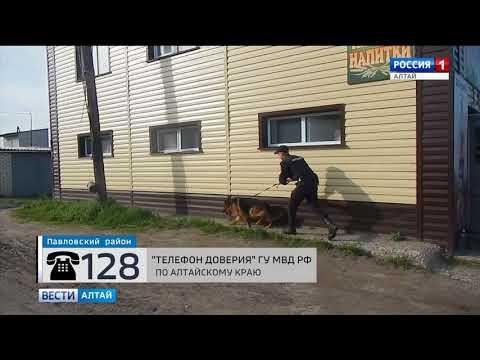 В Павловске местный житель ночью ограбил бар, а утром сам вызвал сотрудников полиции