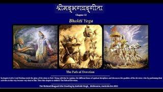 Chapter 12 Shrimad Bhagvad Gita (Sanskrit) - Bhakti Yoga - Chanting By Amitabh Singh