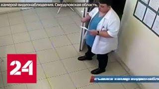 """Пациент узнал во """"враче"""" соседа-вора - Россия 24"""