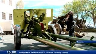 Открылась интерактивная выставка «Война - Тюмень - Великая Победа»