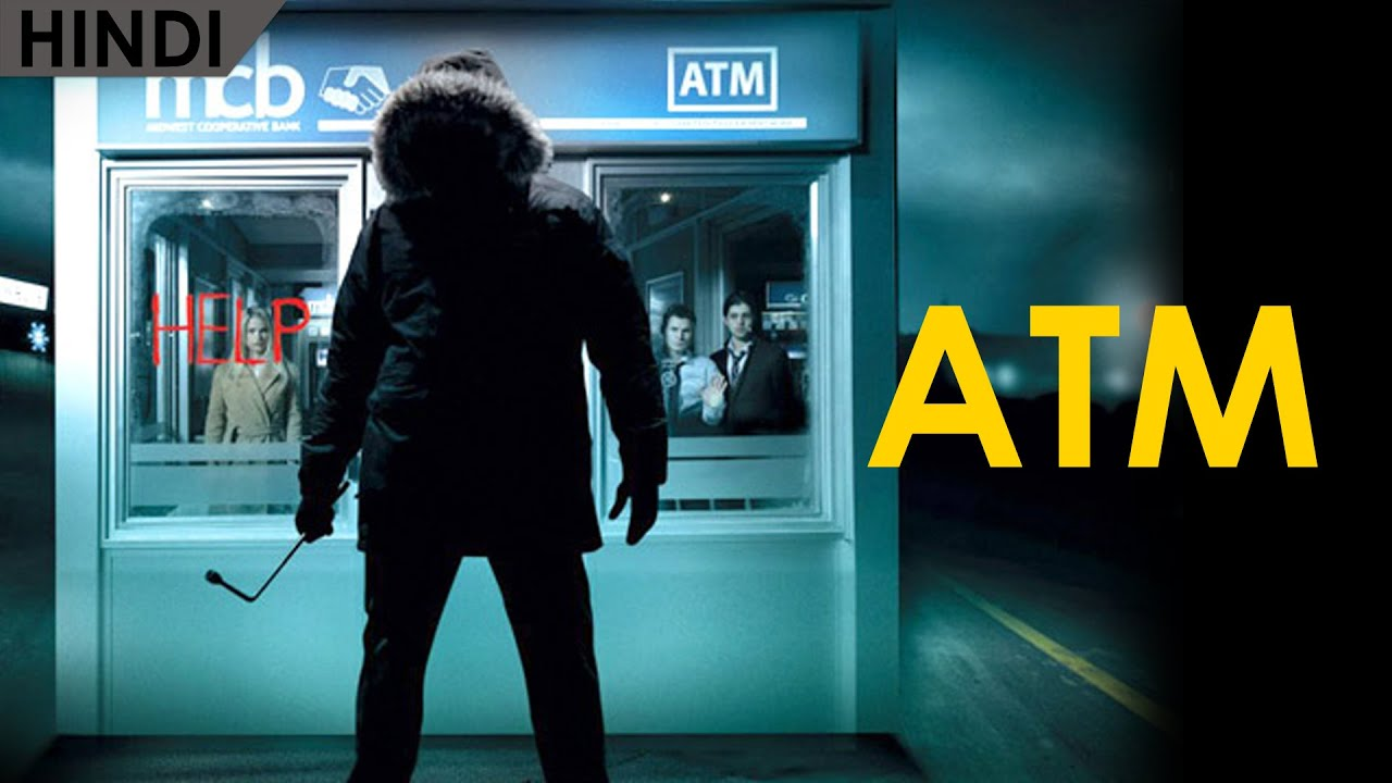 Download ATM (2012) Explained In Hindi | American Horror Thriller Movie Ending Explained | CCH