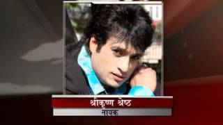 Actor shree krishna shrestha dead
