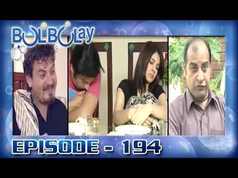 Bulbulay Ep 194 - ARY Digital Drama thumbnail