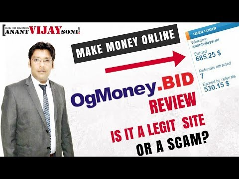 OgMoney Win/Bid/Co Review - Is It A Legit Site Or A Scam? - Anant Vijay Soni