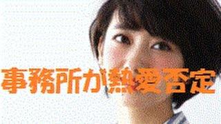 波瑠&坂口健太郎、双方事務所が熱愛否定「友人の一人」 参照元:http:/...