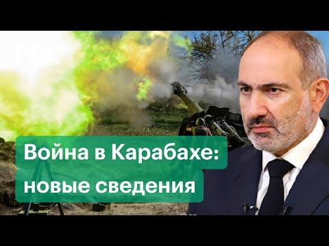 Мировая гибридная война Пашиняна и поддержка Алиева Ираном — ситуация вокруг Нагорного Карабаха
