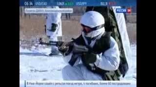 В Российской Армии Впервые В Истории Появятся Арктические Стрелки. 2013
