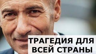 """Игорь Крутой """"умрет в ближайшие дни""""...Страна прощается...Сегодняшние новости"""