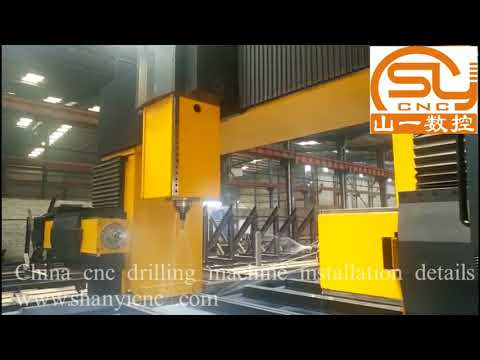 China brand jinan manufacture large size cnc H beam drilling machine for steel structure