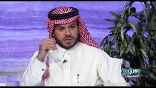عبدالله بن بخيت: ما حدث على يد الملك سلمان وولي عهده الامير محمد بن سلمان من لم أكن أحلم به