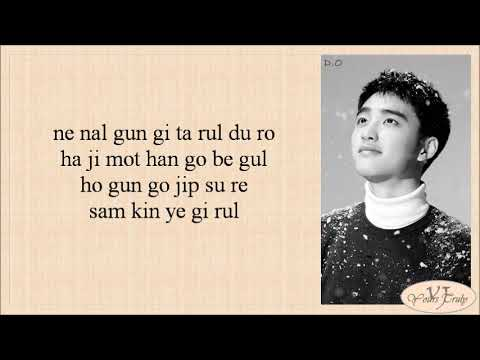 EXO - Sing For You (Easy Lyrics)