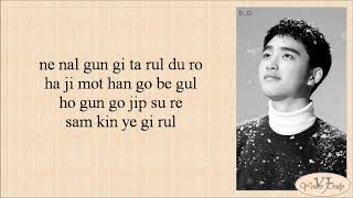 EXO - Sing For You (Easy Lyrics)