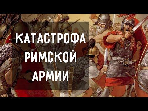 Битва при Каннах - 100 000 римлян против 50 000 карфагенян | Ганнибал | Древний Рим