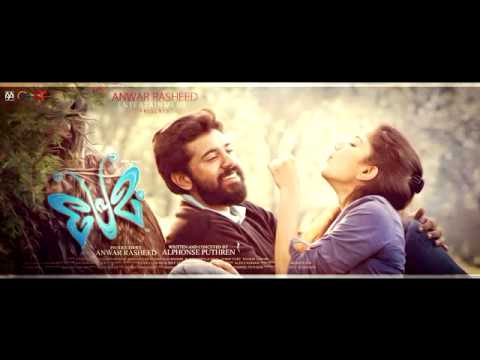 Premam malayalam movie bgm(malar's home)