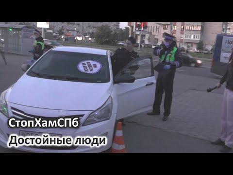 СтопХамСПб - Достойные