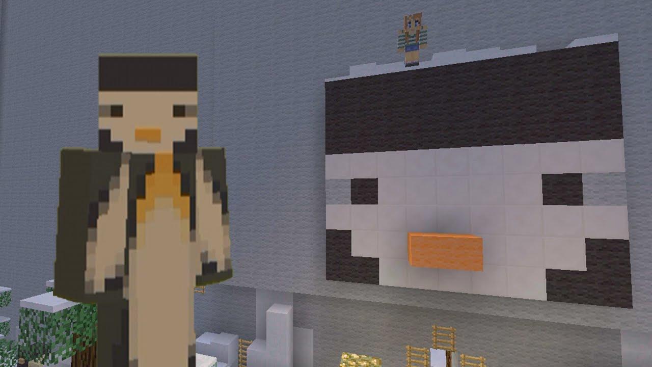 Play Seek Minecraft Hide And