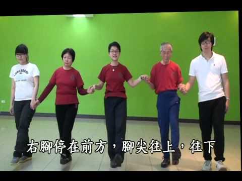 銀髮族體適能運動-關節柔軟操