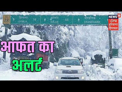 Snowfall And Heavy Rainfall Freezes Himachal Pradesh