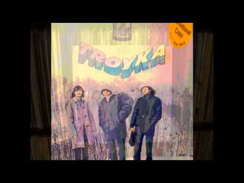 Troyka- Intro/Rub-a-Dub Dub/Dear Margaret/Burning Of The Witch/Berry Picking/Early Morning