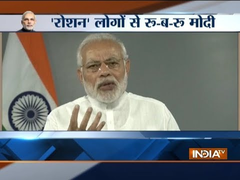Congress had promised to electrify all villages by 2009, but it failed to keep the promise: PM