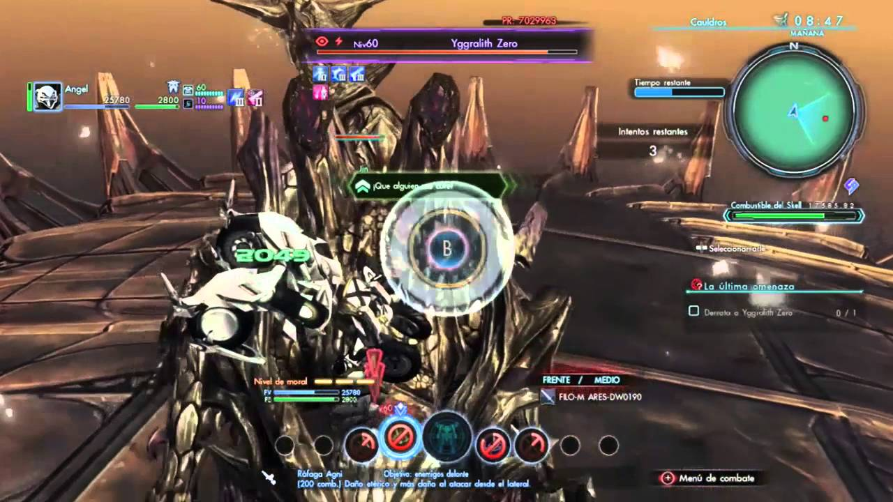 how to get ares 90 skell