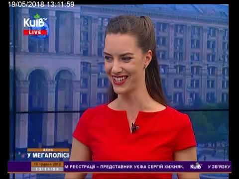 Телеканал Київ: 19.05.18 День у мегаполісі