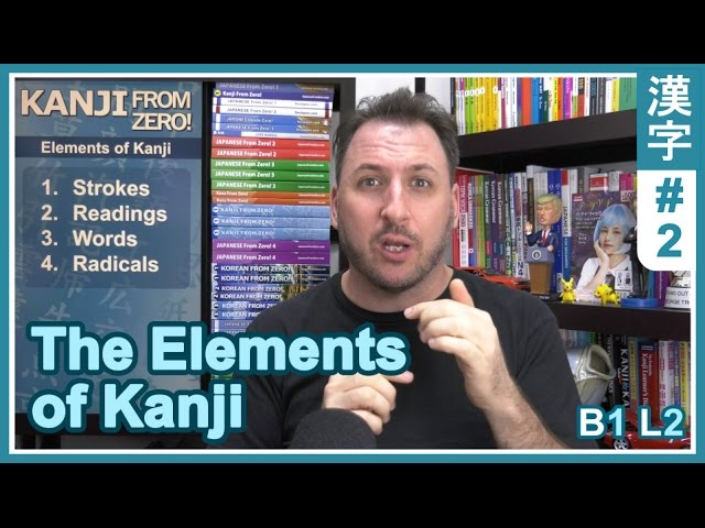 The Elements of Kanji