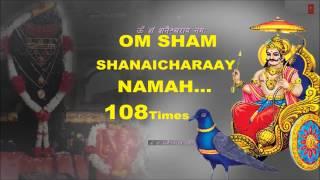 Om Sham Shanaishcharaay Namah 108 times Chanting By Chand Kumar I Shani Chalisa