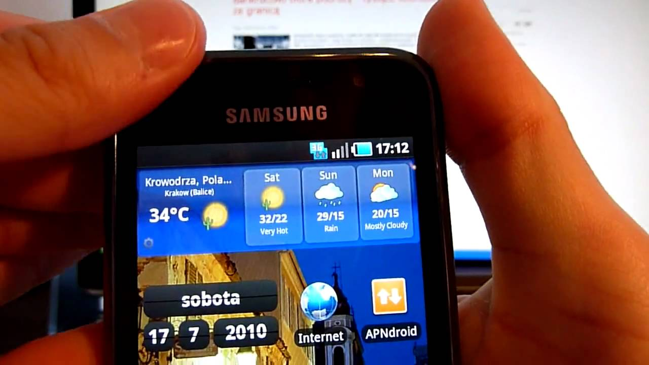 Samsung Galaxy S Antenna Death Grip Signal Problem 2 5