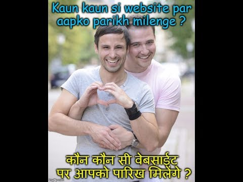 top gay dating websites