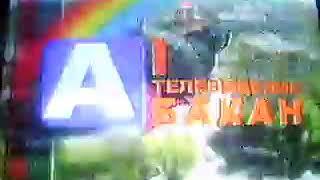 """Конец рекламы газеты """"Абакан"""", основная заставка ТНТ-Абакан и заставка Дом-2 (27.05.2009)"""