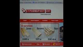 Евровагонка купить(, 2012-12-22T05:38:39.000Z)