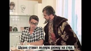 """Киноляпы """"Иван Васильевич меняет профессию"""""""