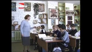 Развивающее обучение в СОШ №5 1999 (Архивы нашей памяти)