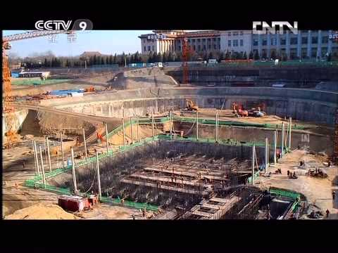 "Documentary""China National Centre for the Performing Arts"" 1/6"