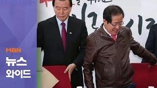 홍준표 대표 vs 중진의원