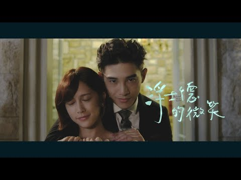 Wem Shi Shi He Isn't Worth It Behind Your Smile Ost