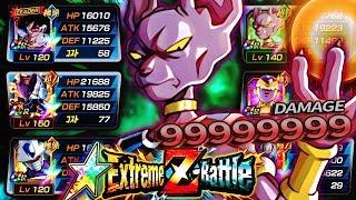 THE MOST POWERFUL EZA!? TEQ Beerus Extreme Z-Awaken | DBZ Dokkan Battle