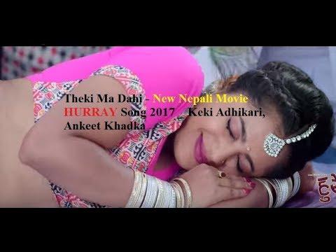 New Nepali Movie HURRAY Song 2017 _ Keki Adhikari, Ankeet Khadka