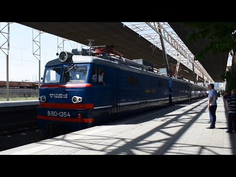 Armenia,Yerevan,Tigran Mets Avenue,Yerevan Railway Station🇦🇲Ереван, пр. Тигран Мец,ж/д вокзал Ереван